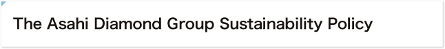 CSR List