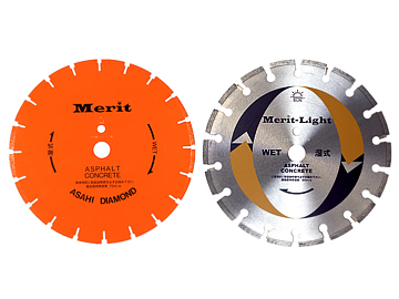 """Merit"" General-Purpose Saw Blades"