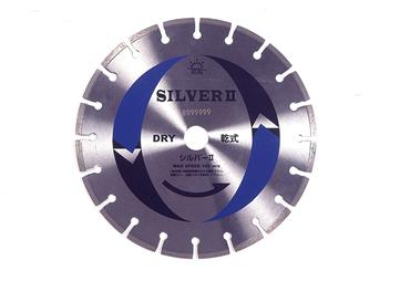 """""""SilverⅡ"""""""