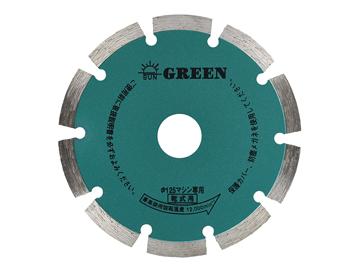 """Green"""