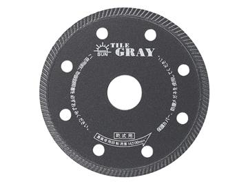 """Tile Gray"""