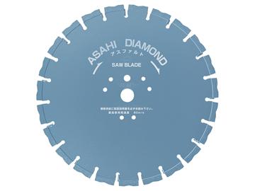 """AK Series"" Dry Cutting Blade : for asphalt"