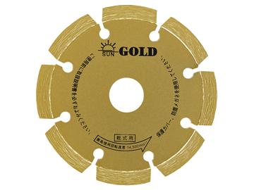"""Gold"""