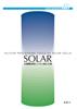 太陽電池用シリコン加工工具